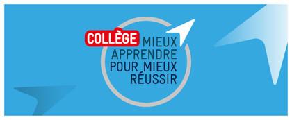 2016_college_webvisuels_680x280_398605.98