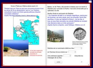 Didpages-Grèce
